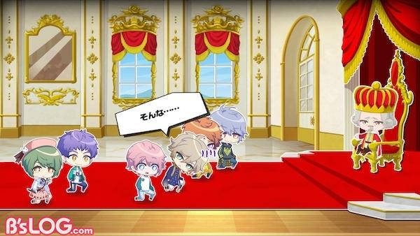 王子さま観劇2