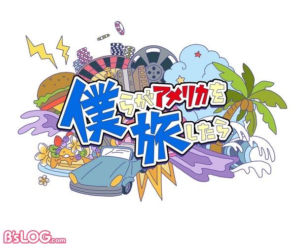 bokutabi_logo_RGB