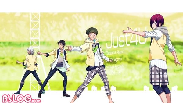 Just 4U
