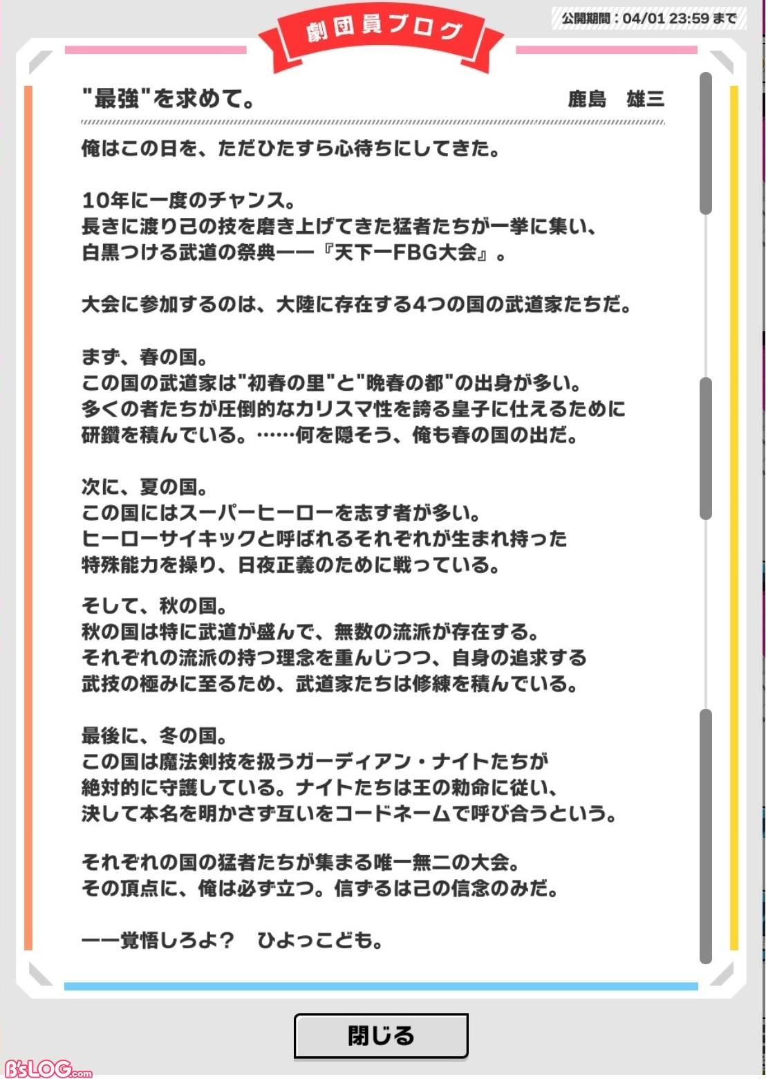a3_20190401雄三
