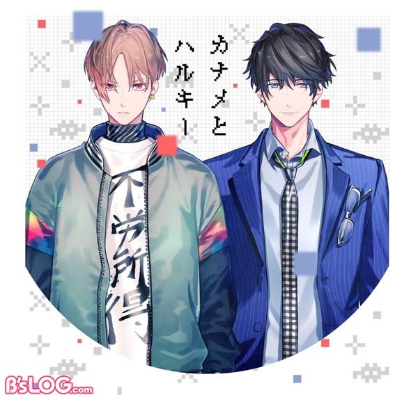 image_haru&kana