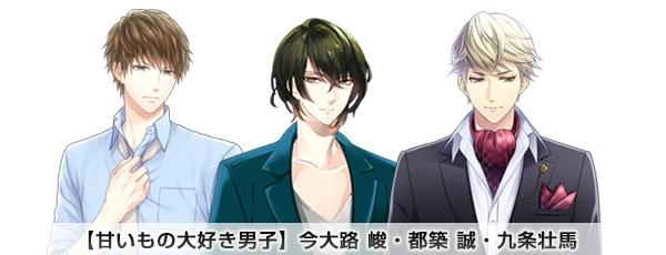 myheroes_kyun_voting04