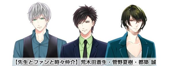 myheroes_kyun_voting13