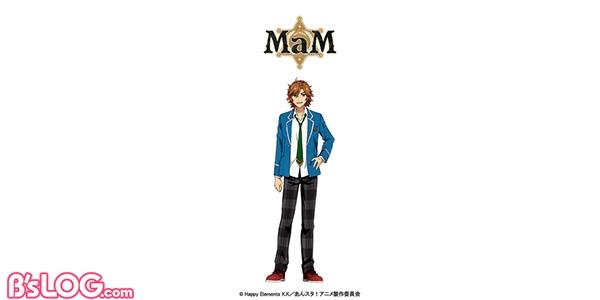 11_MaM