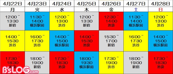 20190422_hipumai03