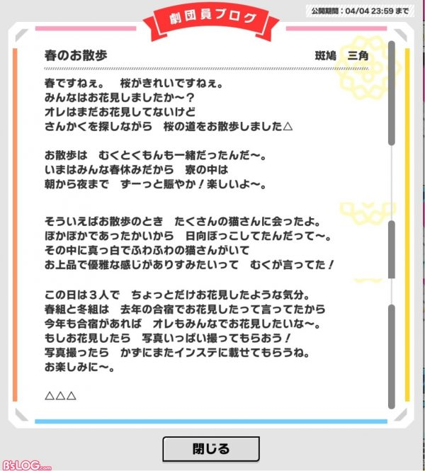 a3_20190402三角