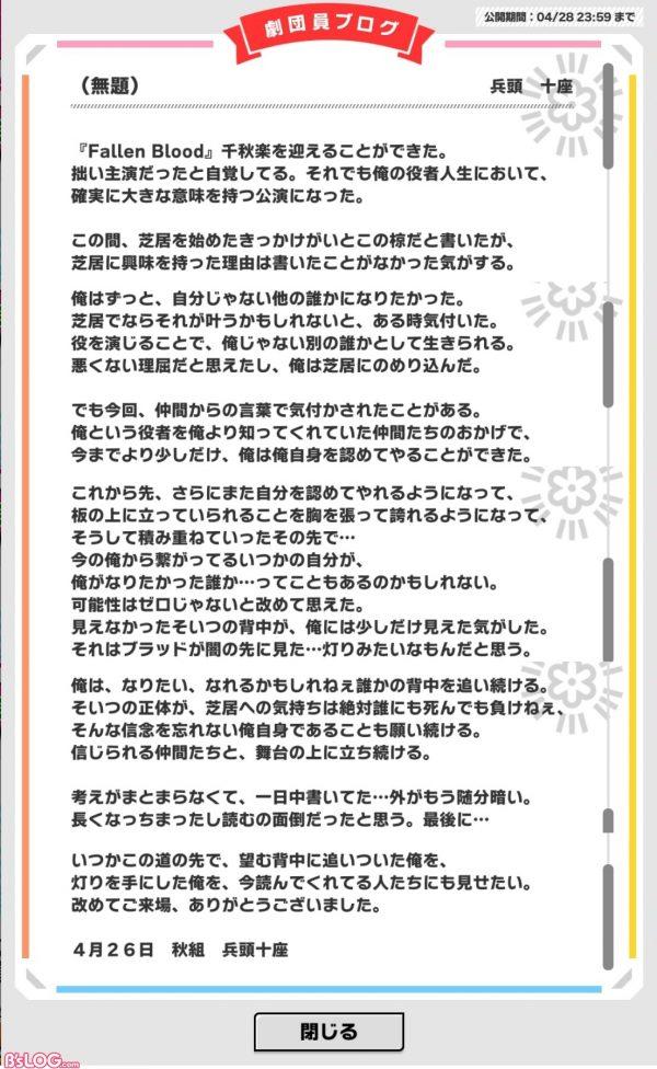 a3_20190426十座