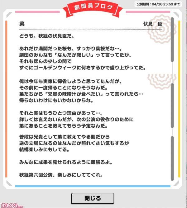 a3_20190416臣
