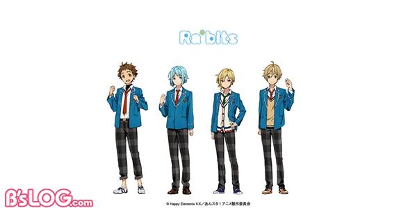 07_Ra*bits