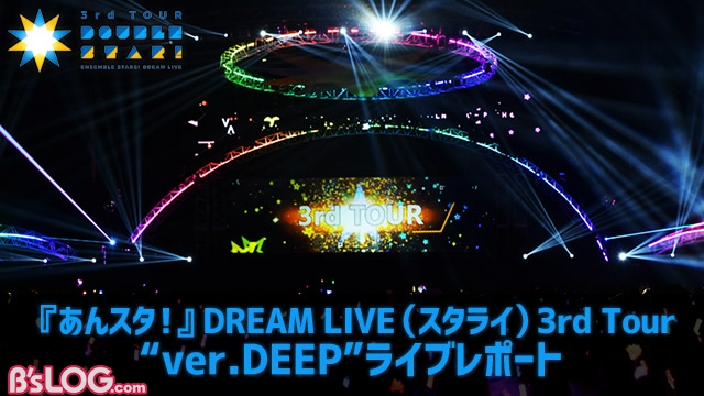 dreamlive00d