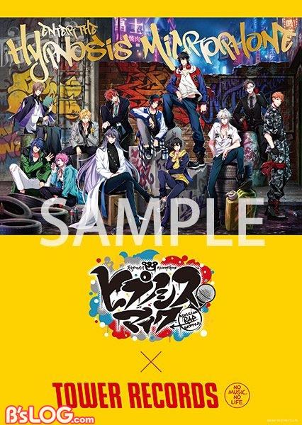 HM_poster_b2_ol