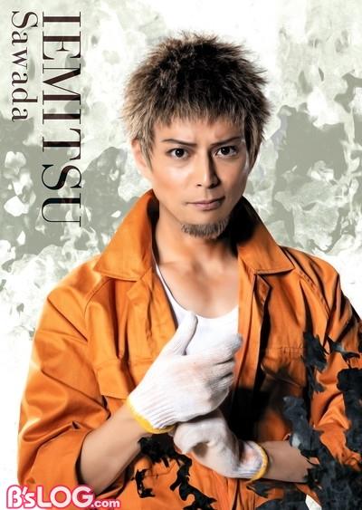 18_cast_bg_sawada_F