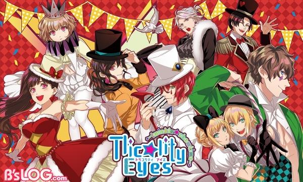 Tlicolity-Eyes-サントラ