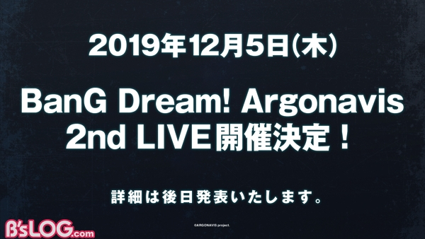 Argonavis 2nd live
