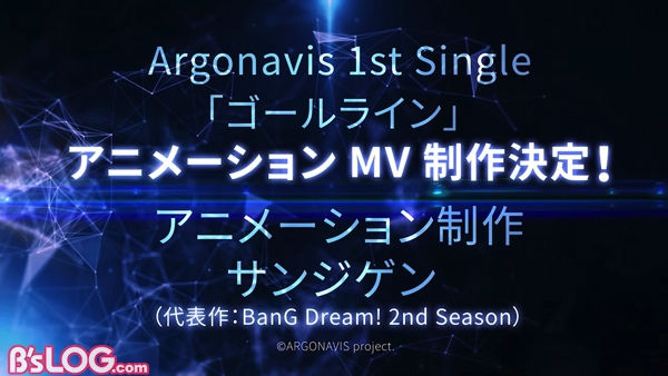 Argonavis anime mv