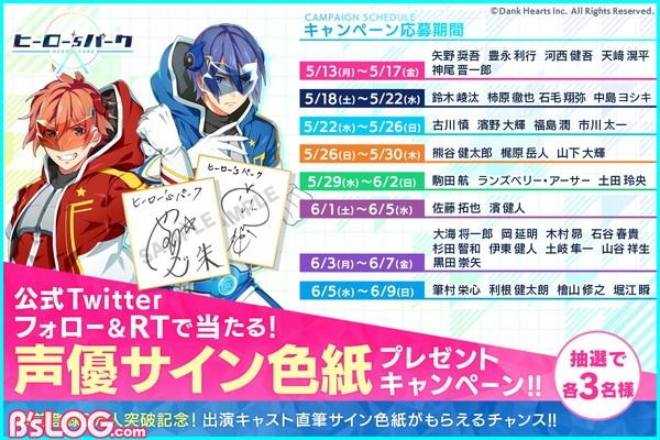 【プレス用】色紙RTCP.jpg のコピー