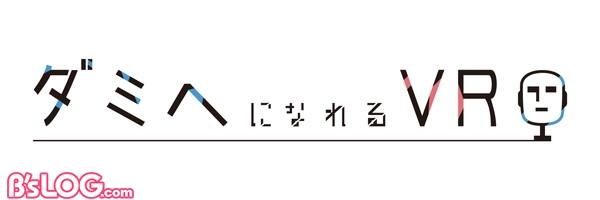 ロゴ_1段