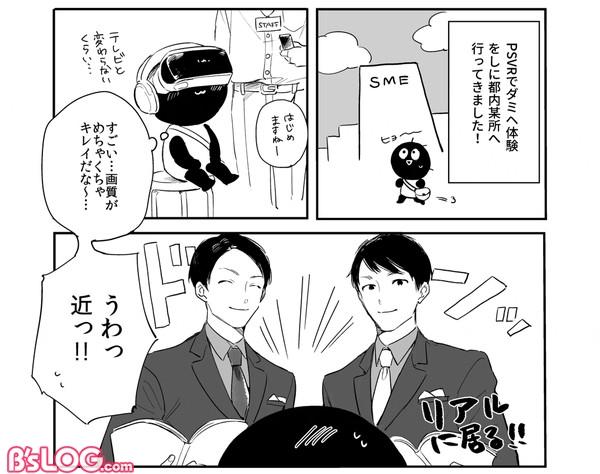 repo_kurahashi