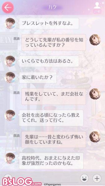 01.Keitai_Message