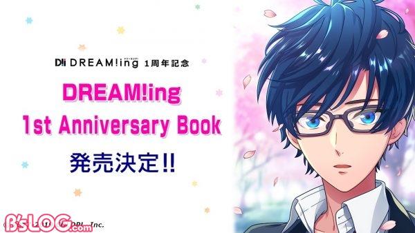 03_DREAM!ing 1st Anniversary Book