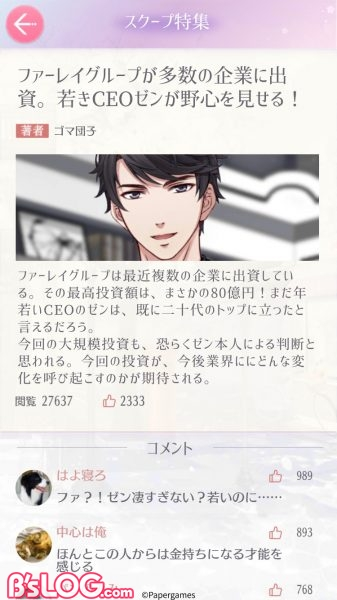 04_News