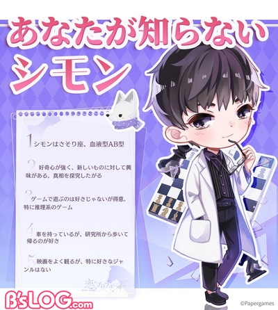 190619_character_profile4