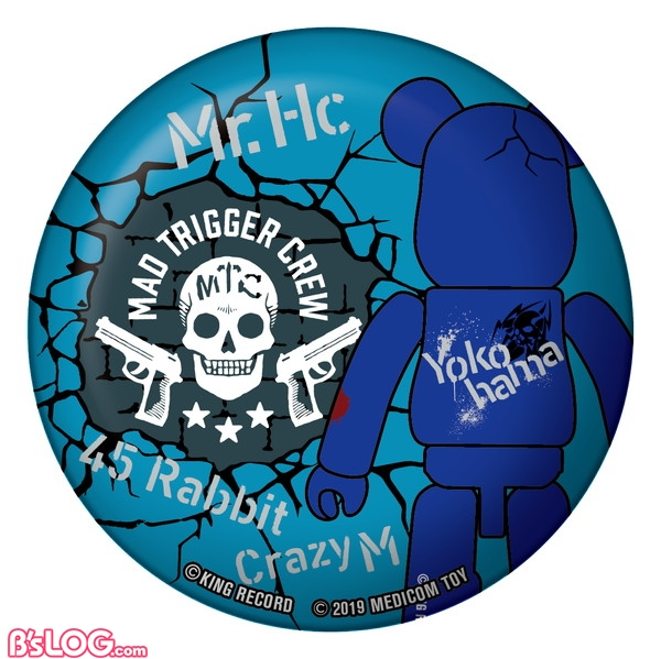 HypMB@_CanB_MAD TRIGGER CREW