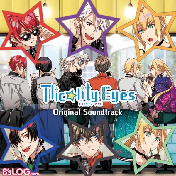 【01】Tlicolity Eyes-OST_ジャケット画像