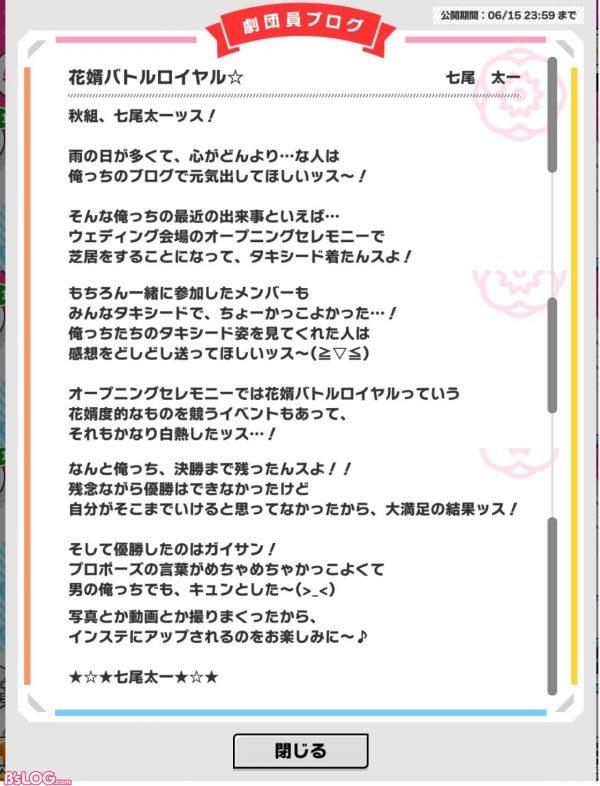a3_20190613太一