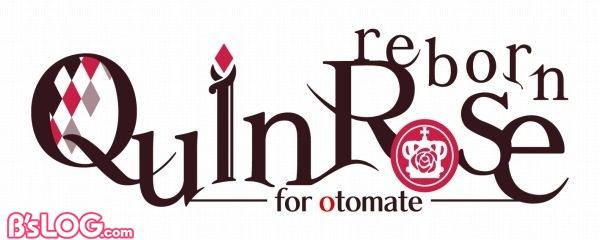 QuinRose reborn_ブランドロゴ