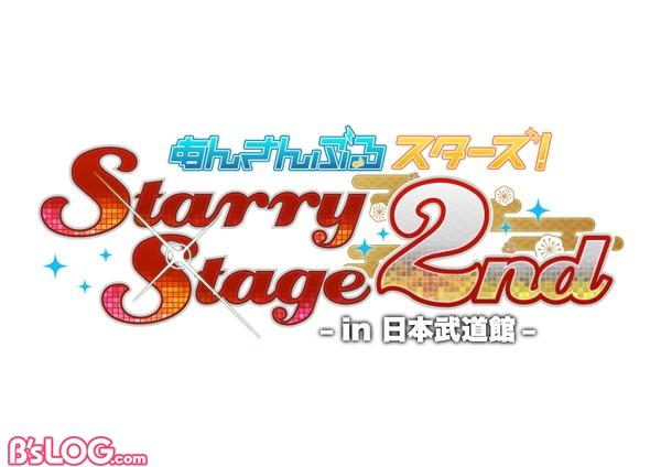 StarryStage2nd_RGB