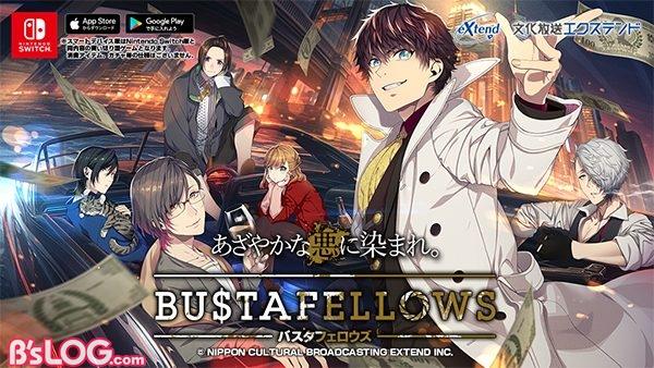 BUSTAFELLOWS_キービジュアル のコピー