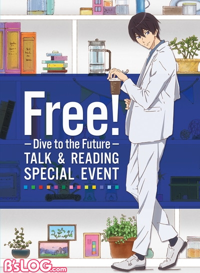 freeDF_eve_jk