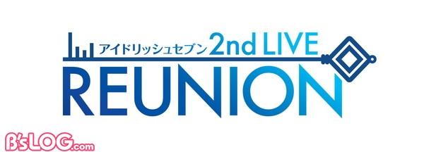 i7_2ndlive_logo_
