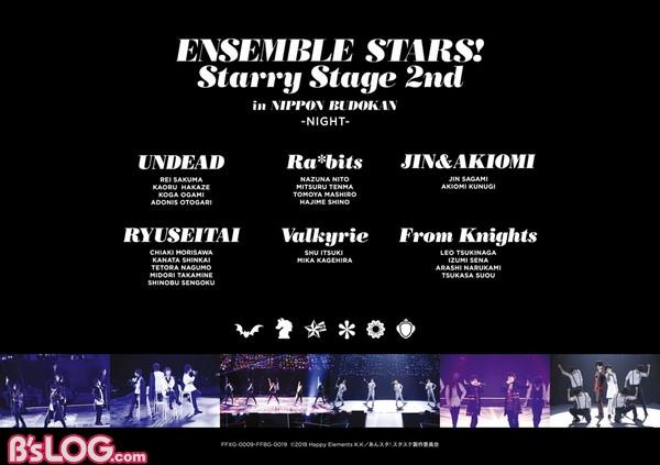 reEENSEMBLE STARS_SS_2nd_NIGHT_H4