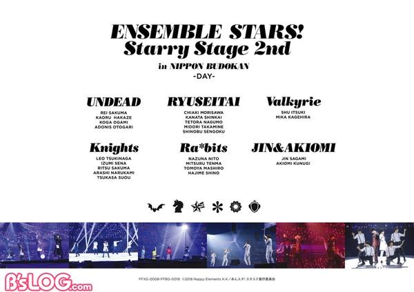 reENSEMBLE STARS_SS_2nd_DAY_H4