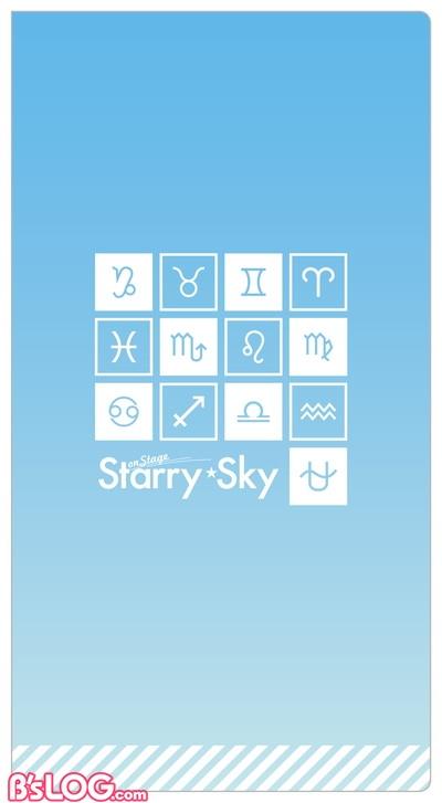 staska_ticket_file_omote