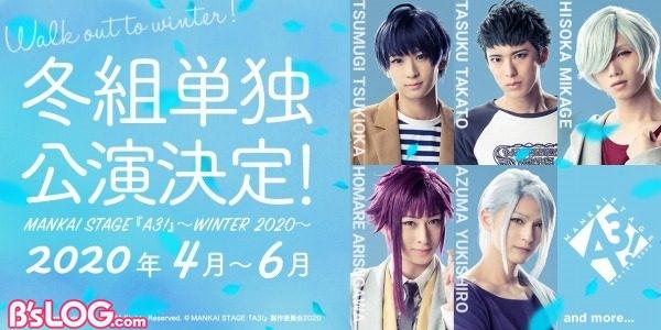 teaser_winter_c