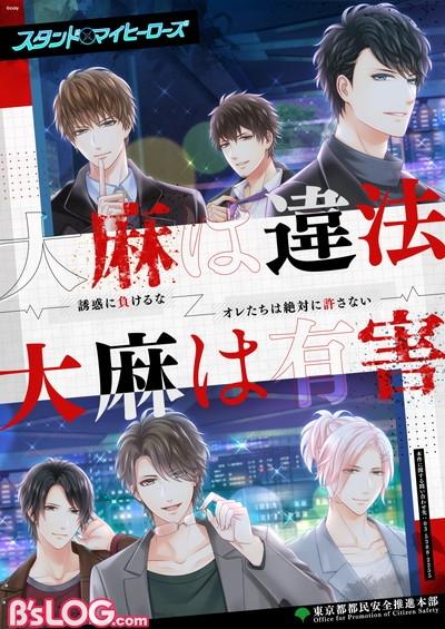 tokyo_matori_poster_00000