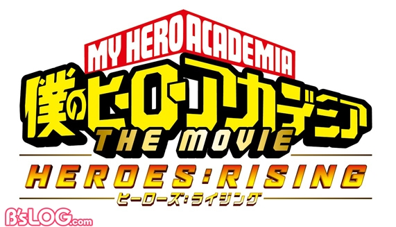 MHA_cinema_logo_sub_0429