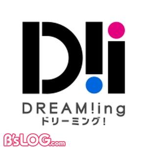 ドリーミング_ロゴ