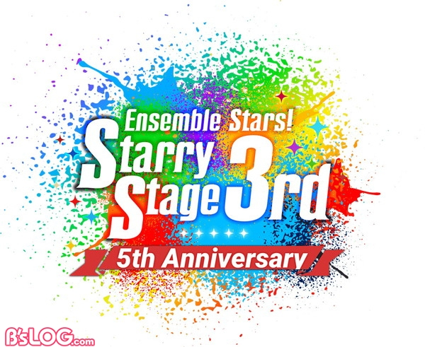 StarryStage3rd_logo