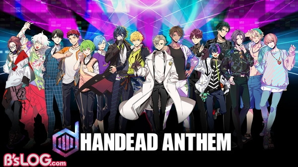 【HANDEAD ANTHEM】キービジュアル