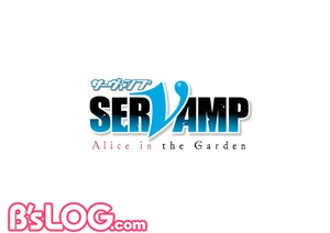 SERVAMP_movie_ロゴ