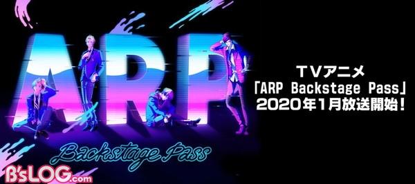 ARPアニメ