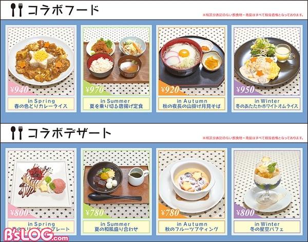 05_フード&デザート1