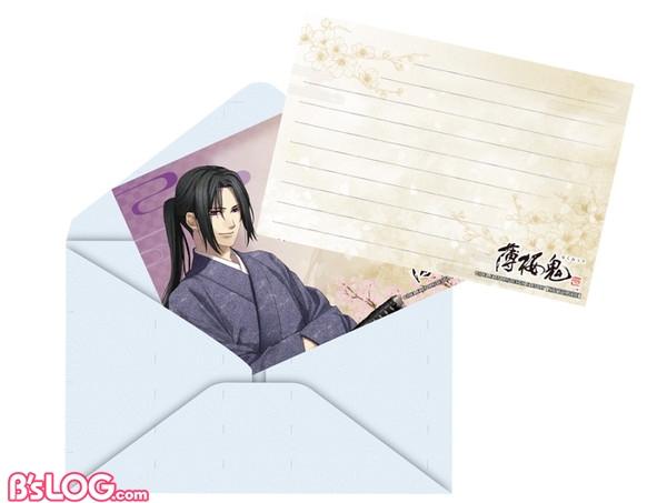 メッセージカードセットver.A_お祝いちらし寿司用