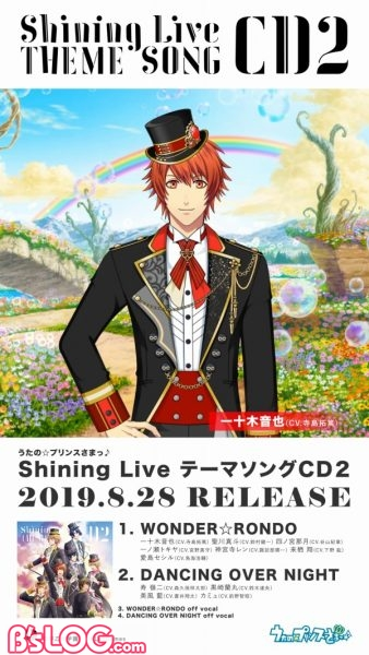 ShiningLive_2anvCD_D-Signage_コマ音也_05