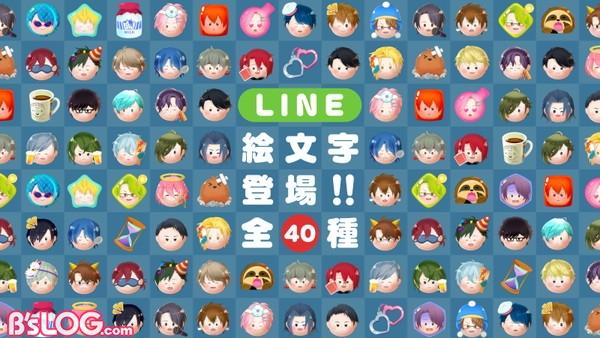 【スタマイ】LINE絵文字_告知画像
