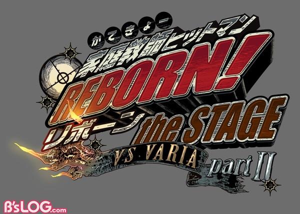 logo_varia_part2_